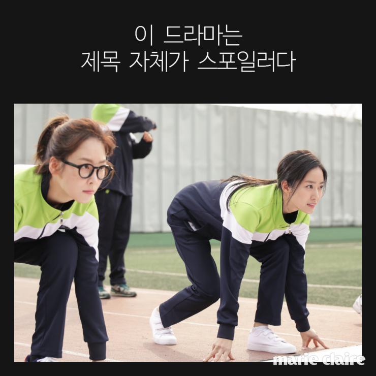 오해영10
