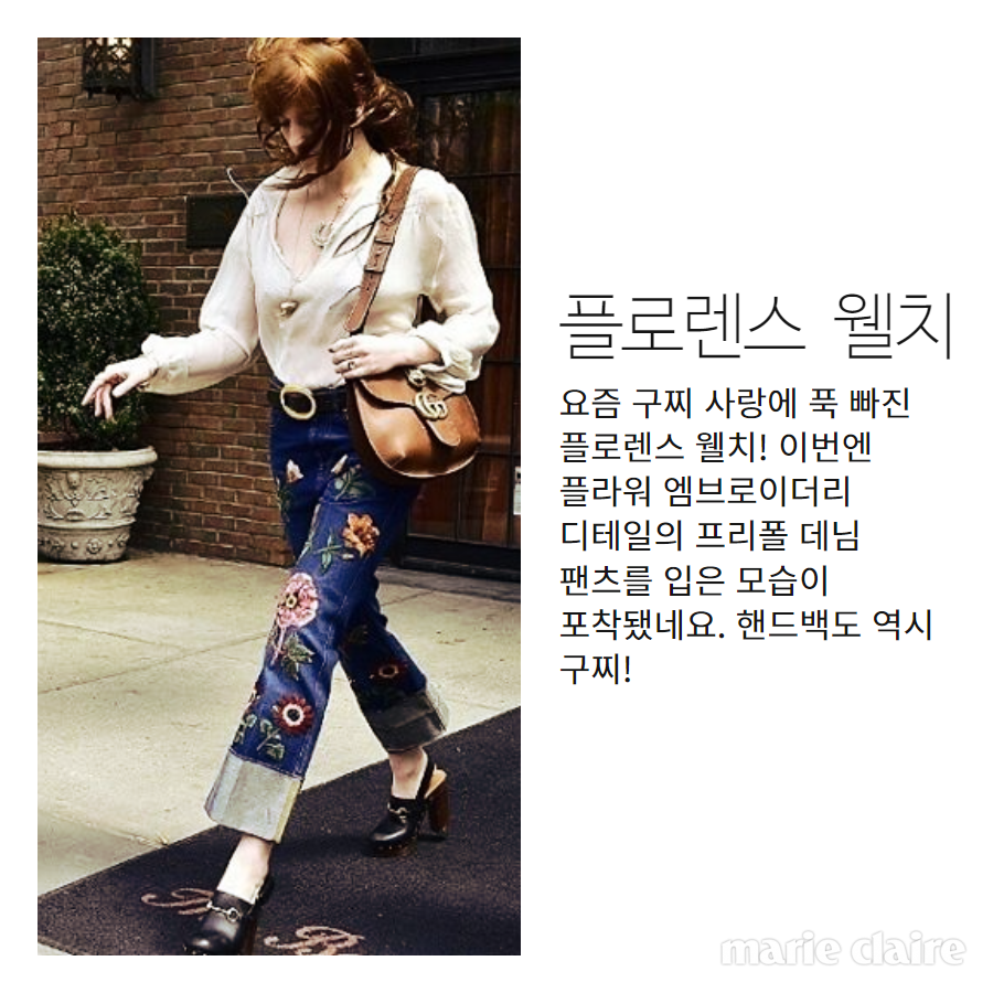 celebstyle_1