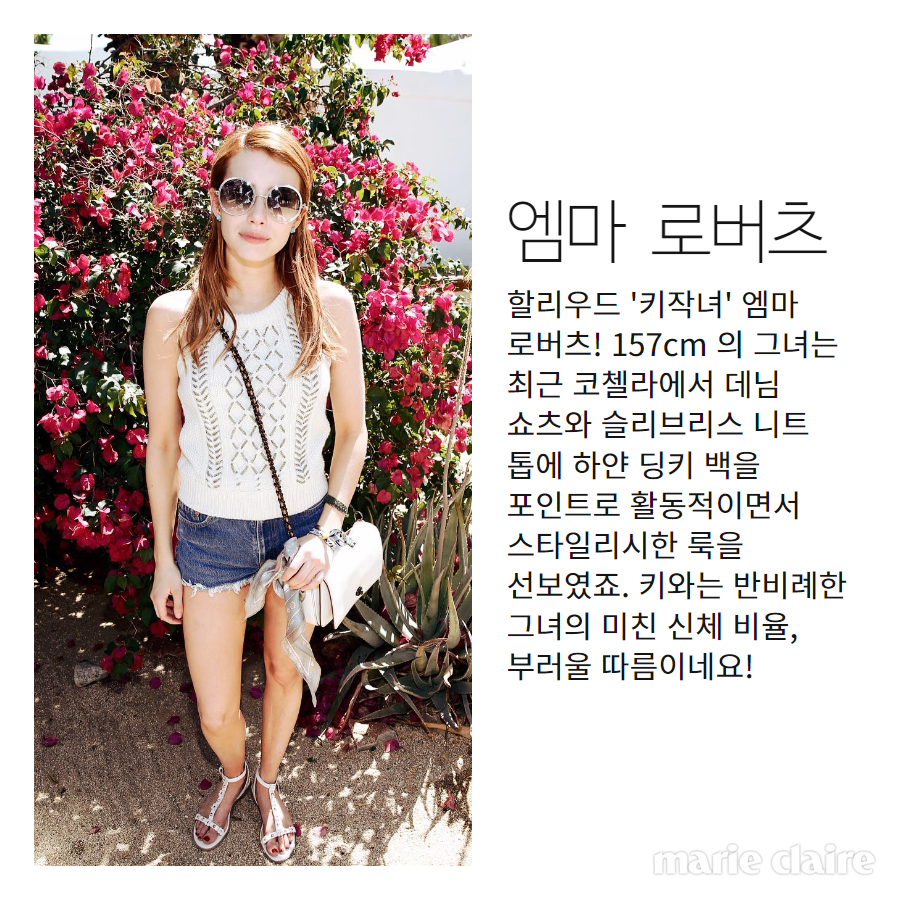 celebstyle_2