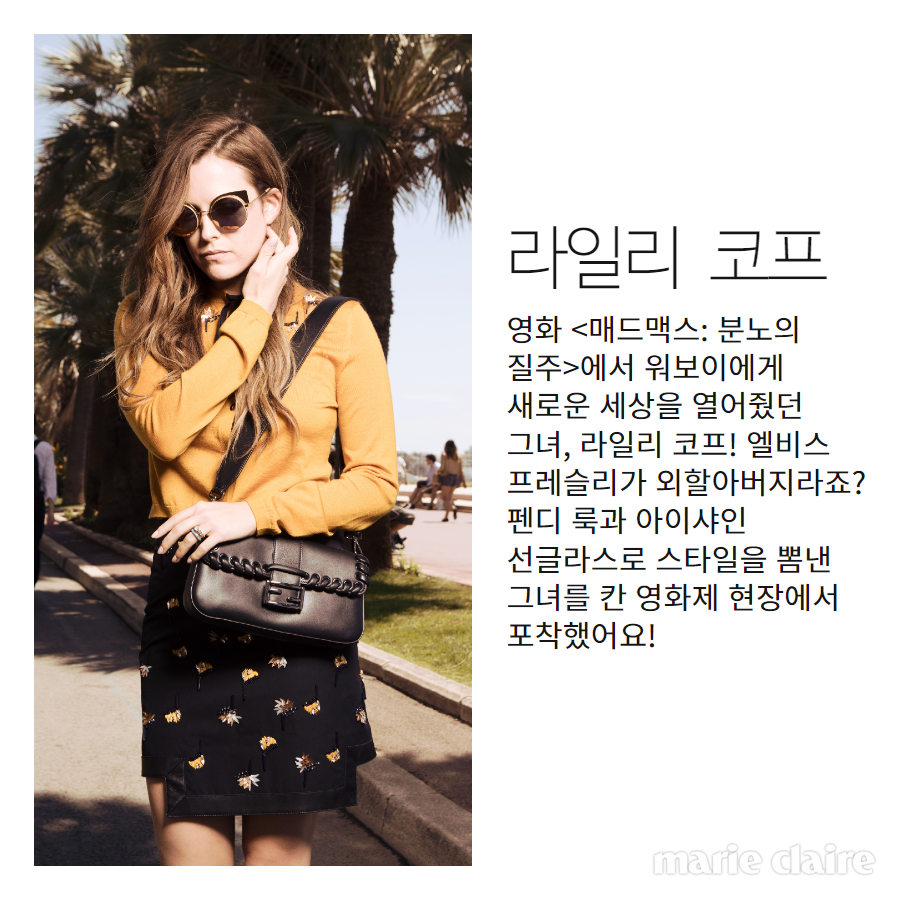 celebstyle_3