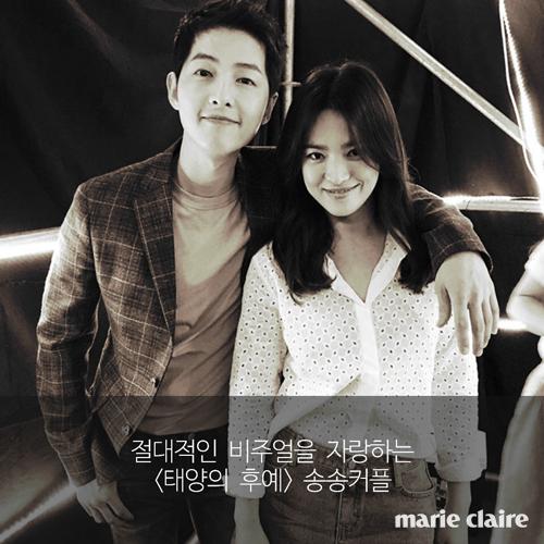 card_songsong