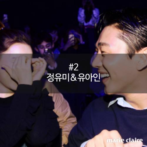 jungyou_1