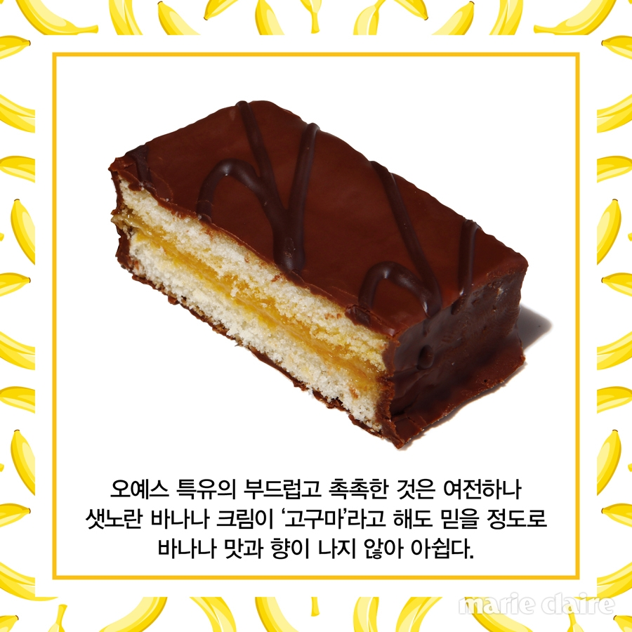 바나나 제품 카드수정12