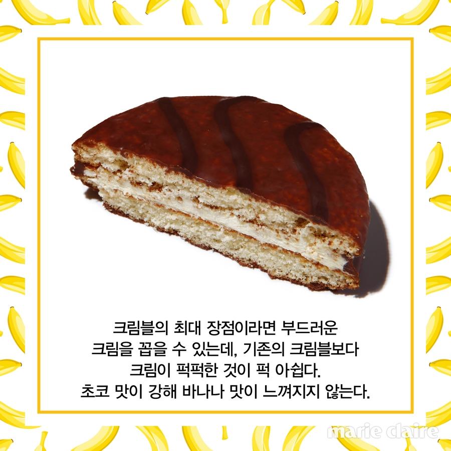 바나나 제품 카드수정14