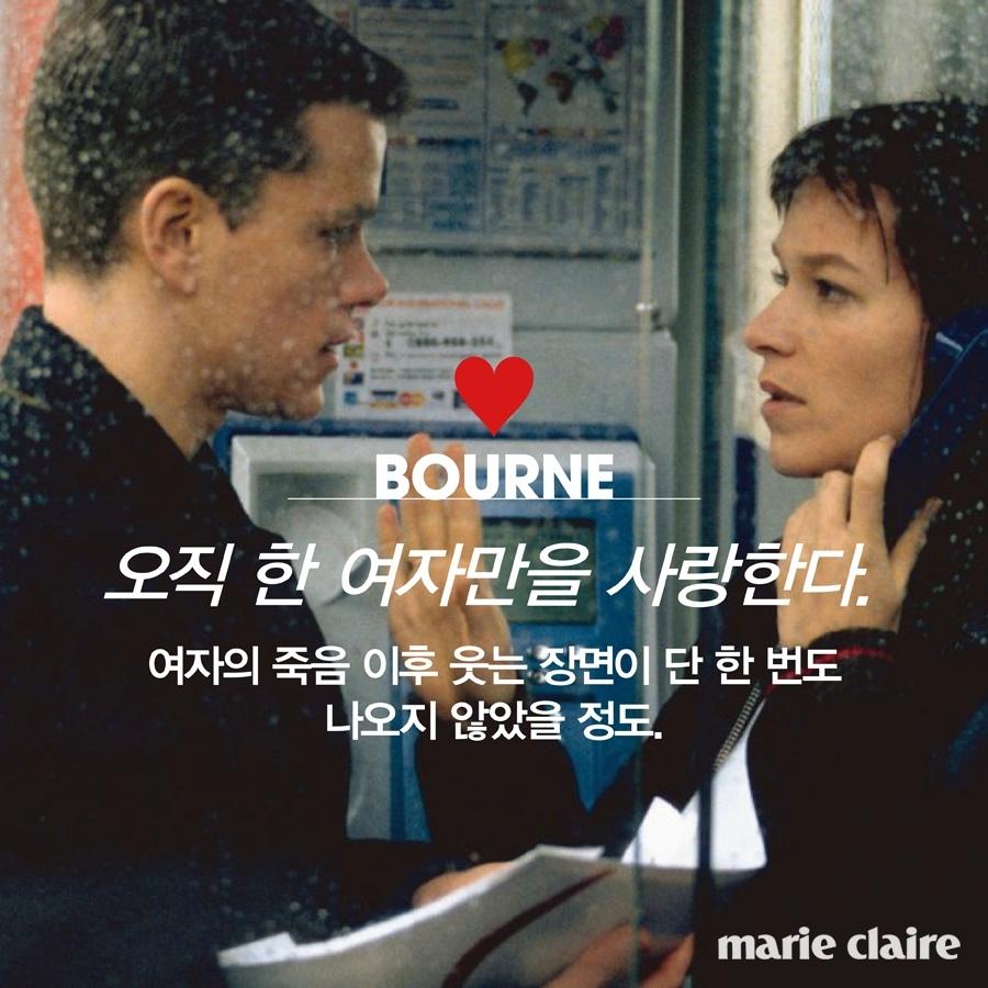 1607-BOURNE VS BOND10