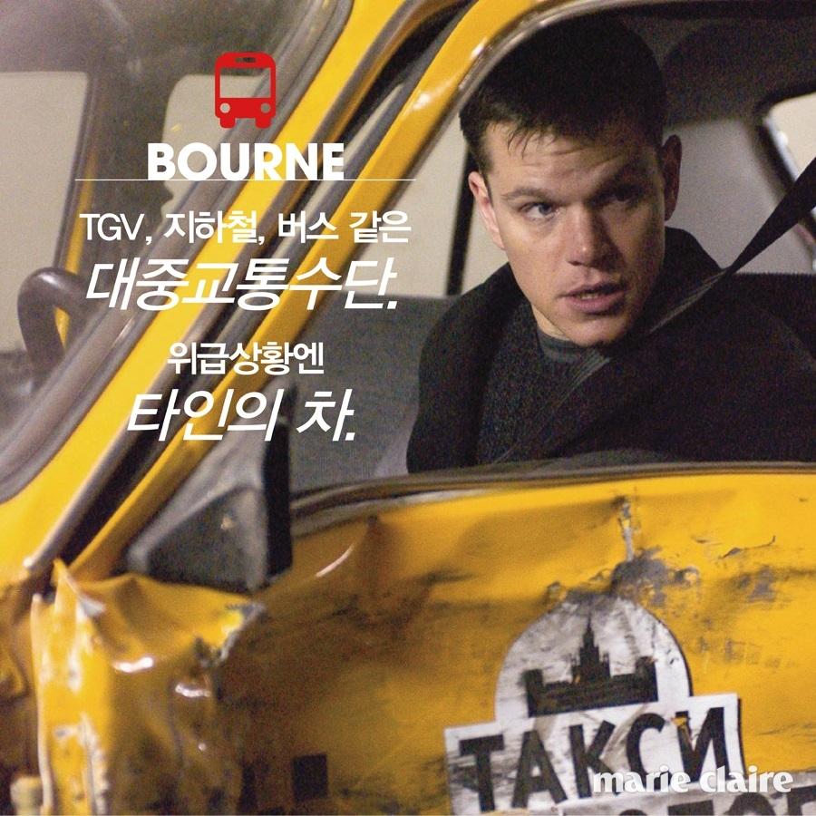 1607-BOURNE VS BOND12