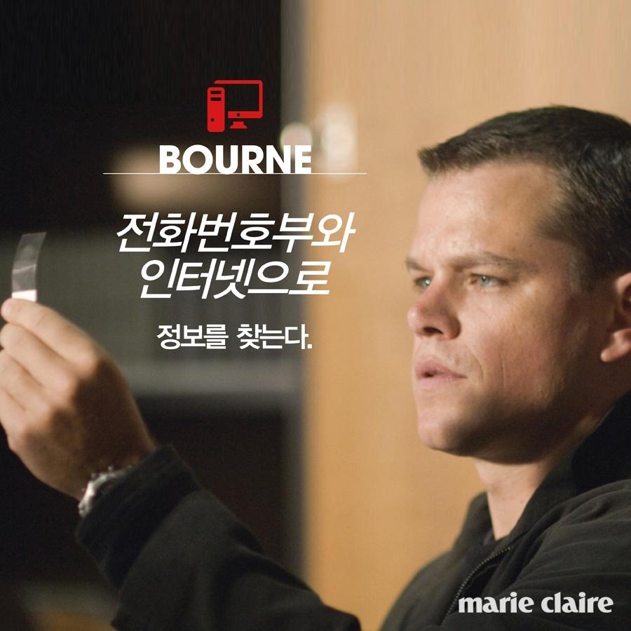 1607-BOURNE VS BOND18