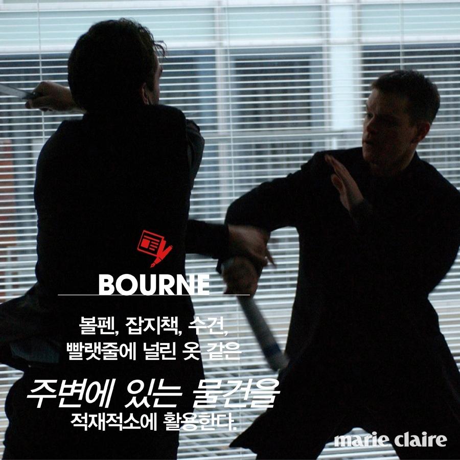 1607-BOURNE VS BOND21