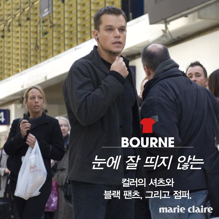 1607-BOURNE VS BOND3