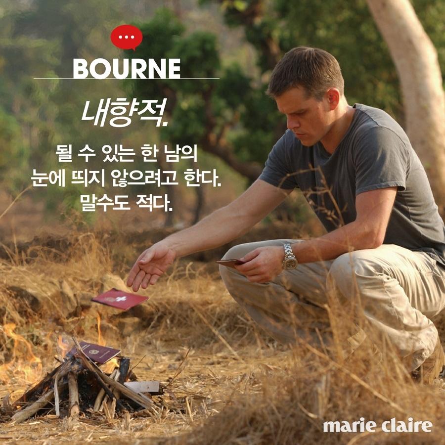 1607-BOURNE VS BOND6