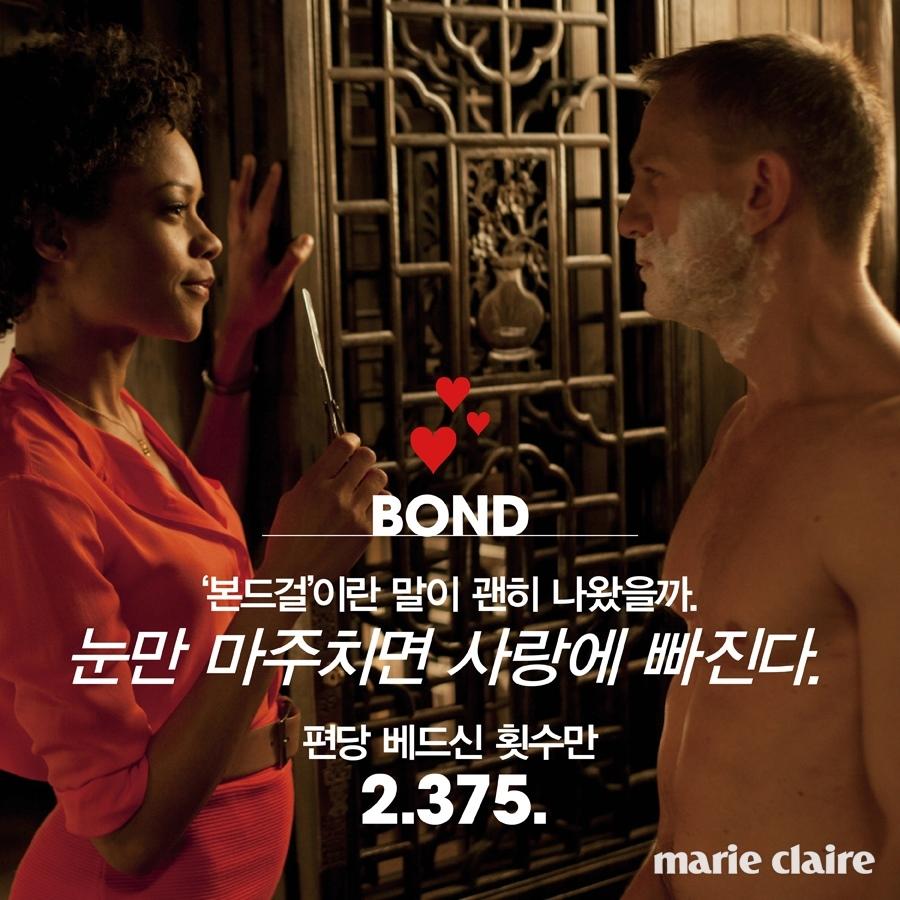 1607-BOURNE VS BOND9
