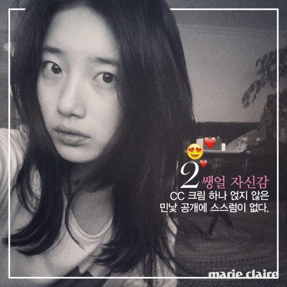 카드뉴스 - 수지3