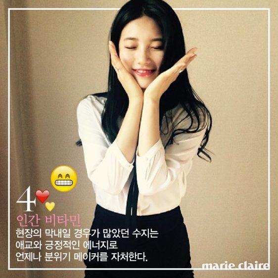 카드뉴스 - 수지5