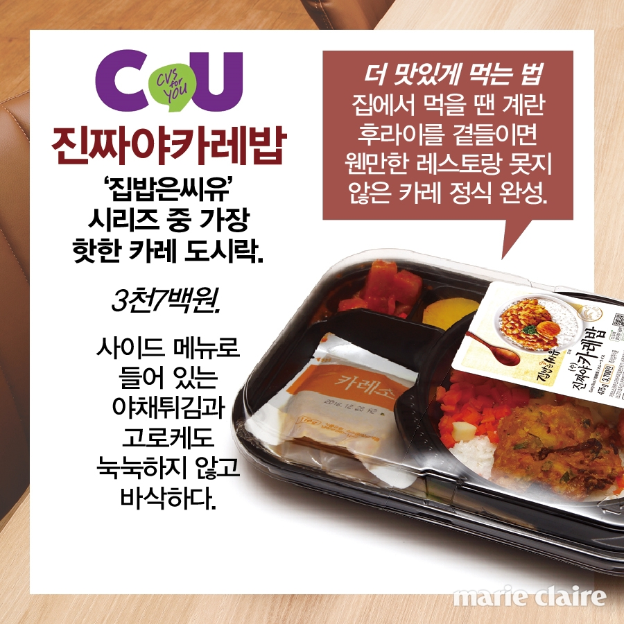 1608-편의점음식카드5
