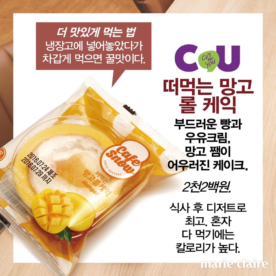 1608-편의점음식카드6