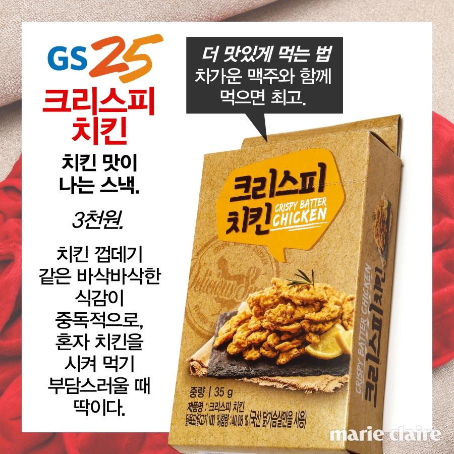 1608-편의점음식카드8