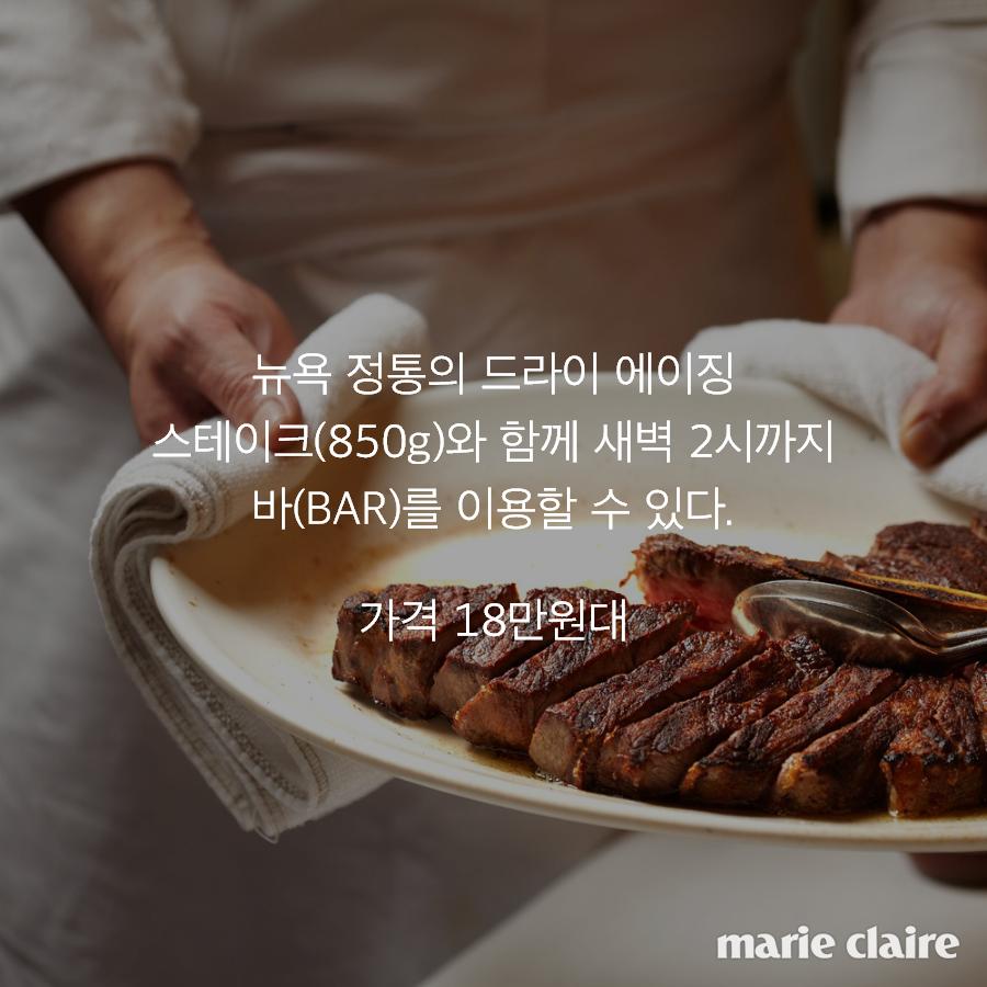 food_8