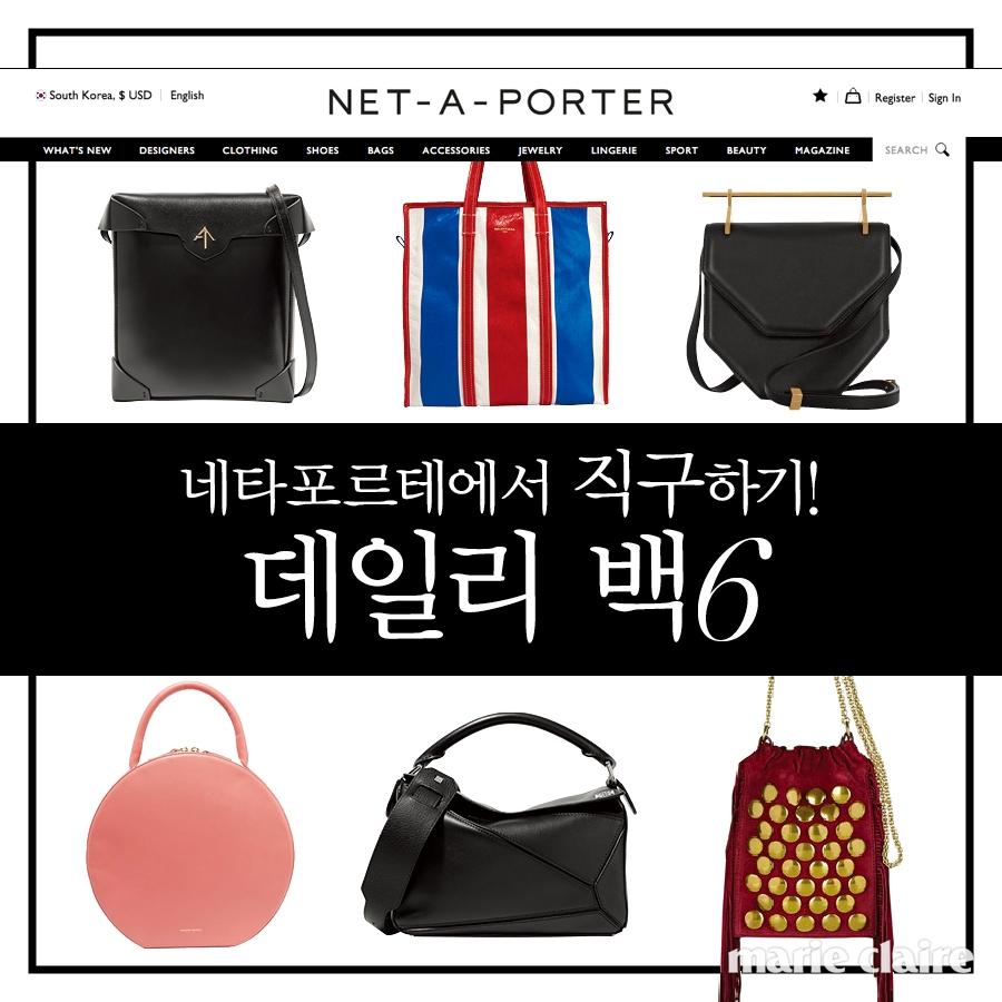 netaporter_1