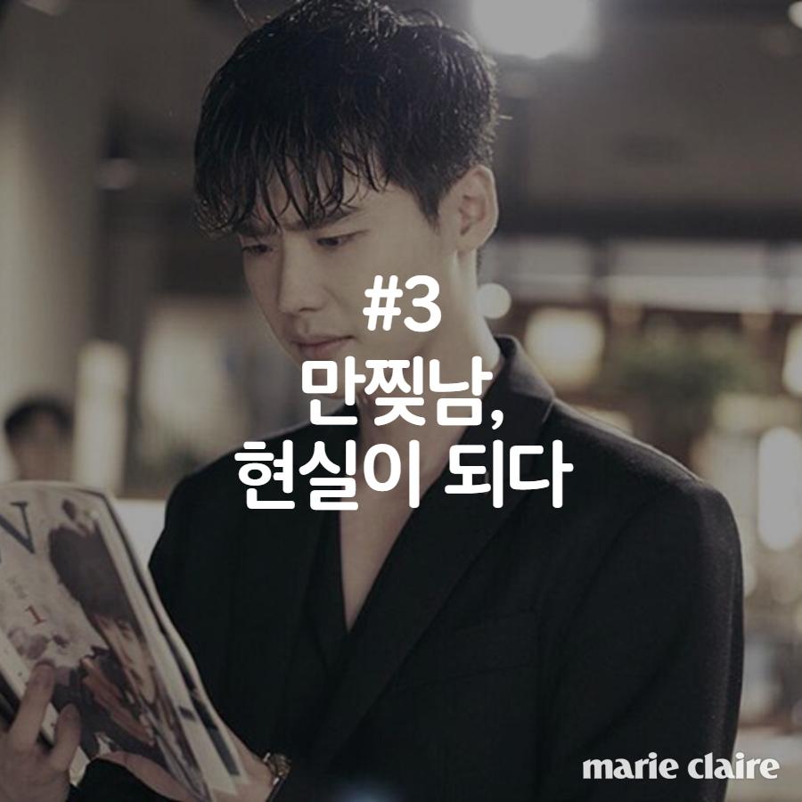 w_drama_6