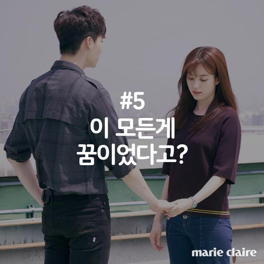 w_drama_10