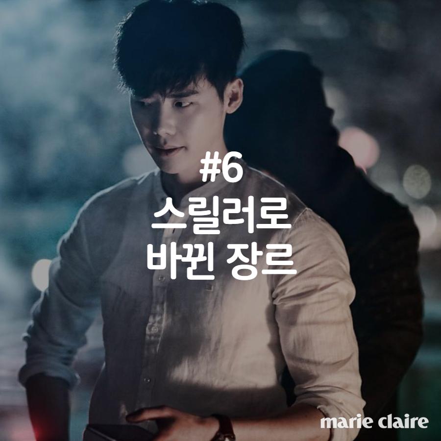w_drama_11