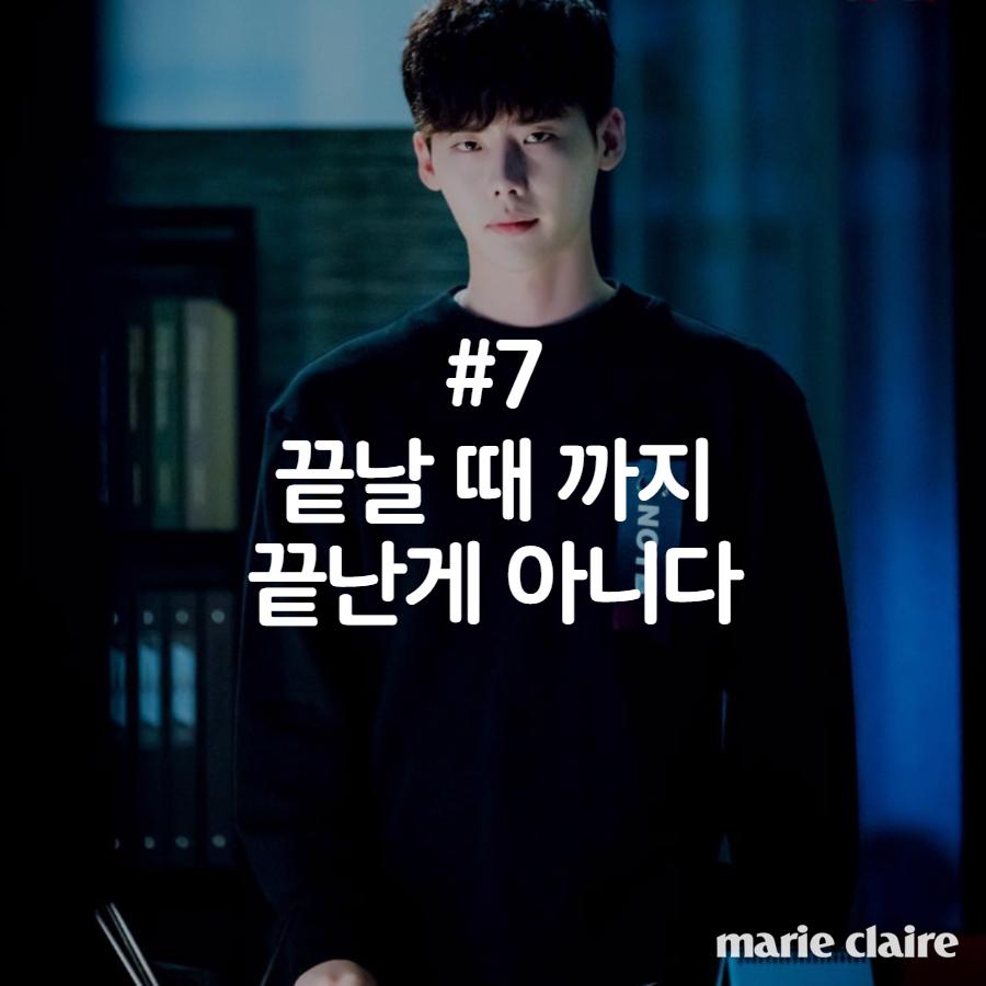 w_drama_12