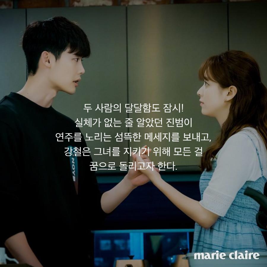 w_drama_13