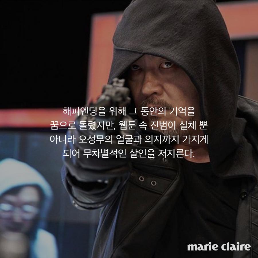 w_drama_14