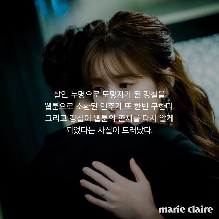 w_drama_15