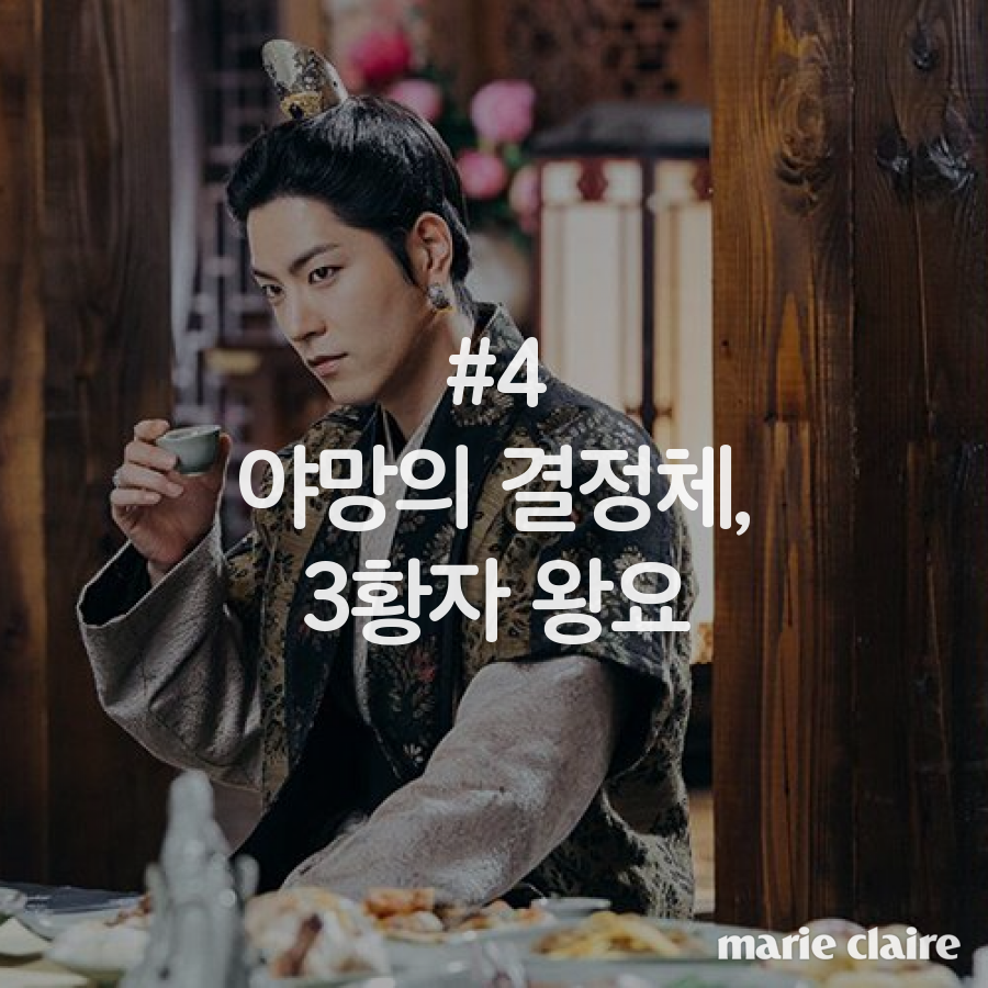 ,drama_moon_8