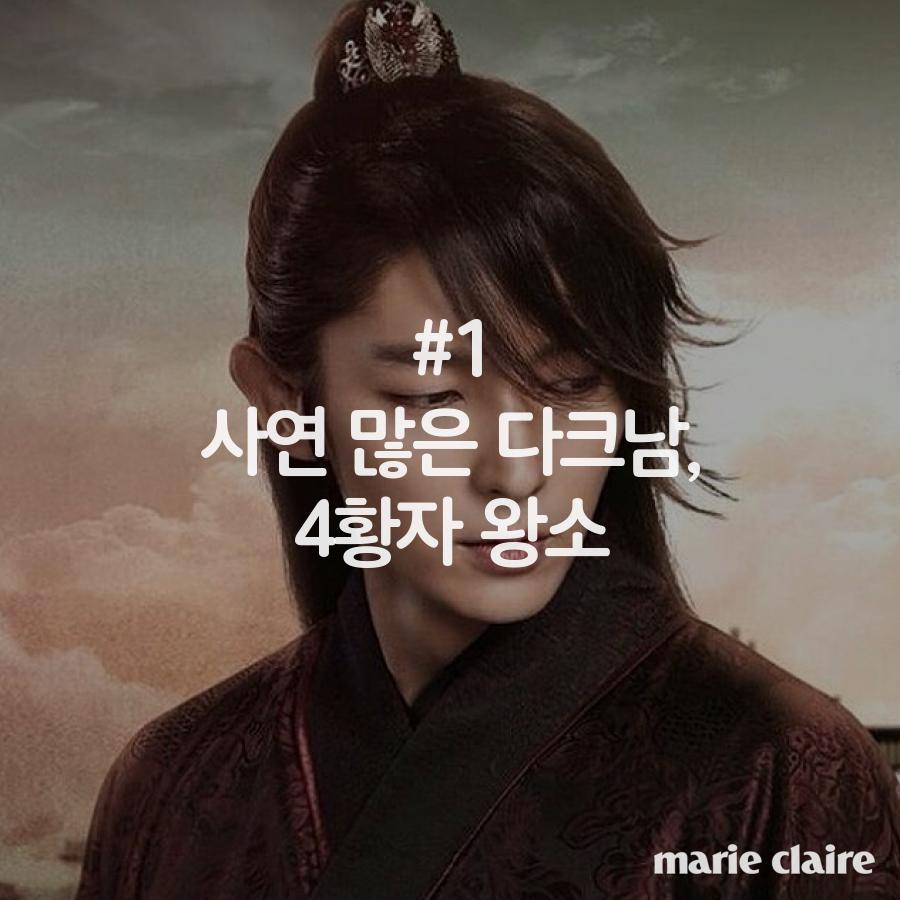 drama_moon_2