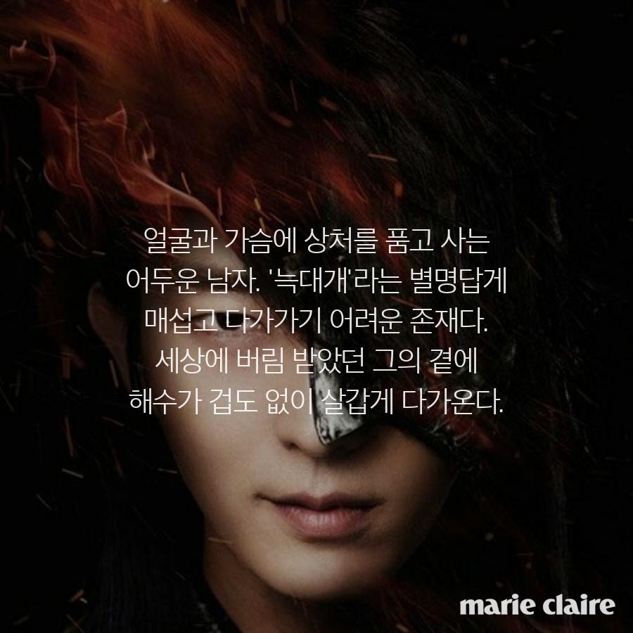 drama_moon_3