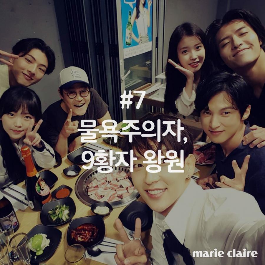 drama_moon_14