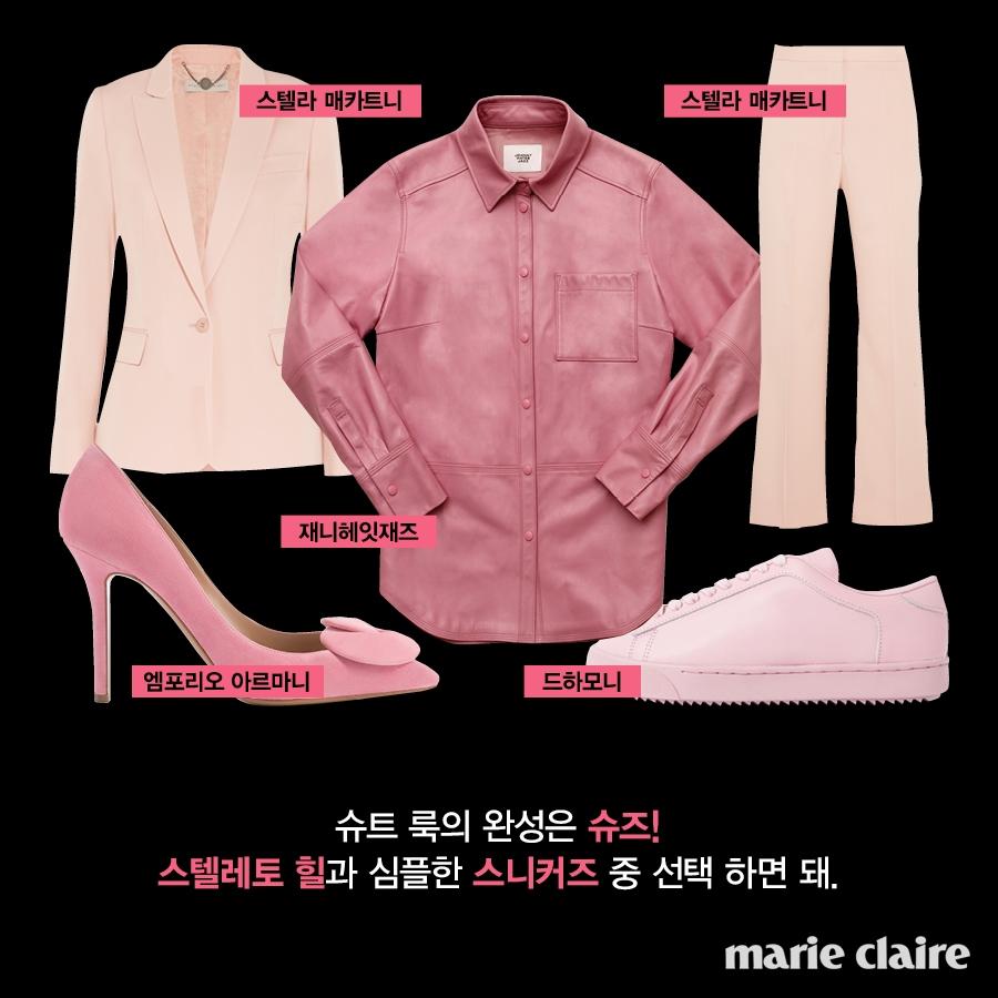 꿀팁 핑크-15
