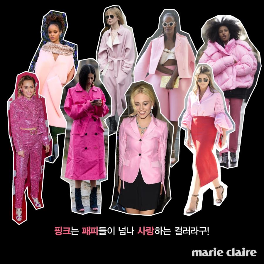꿀팁 핑크-3