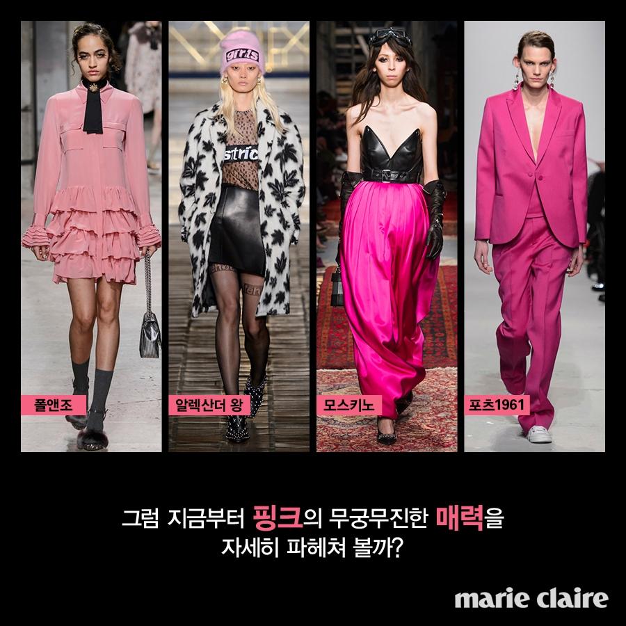 꿀팁 핑크-6