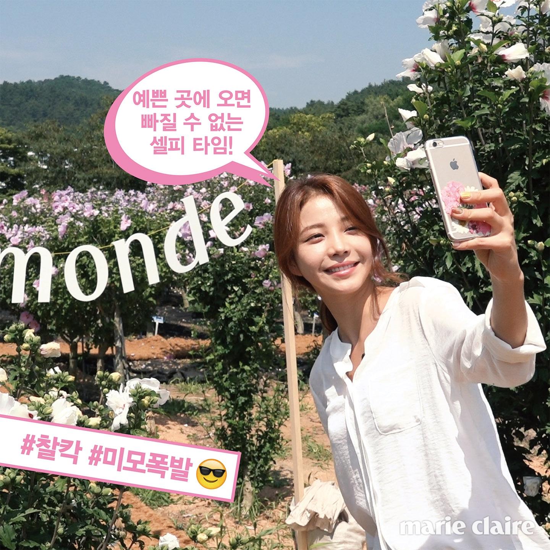mamonde_5