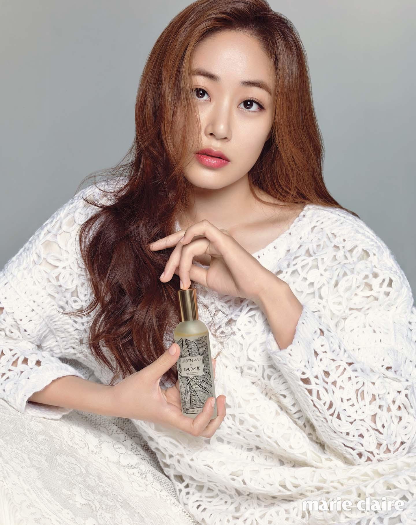 김효진 화보