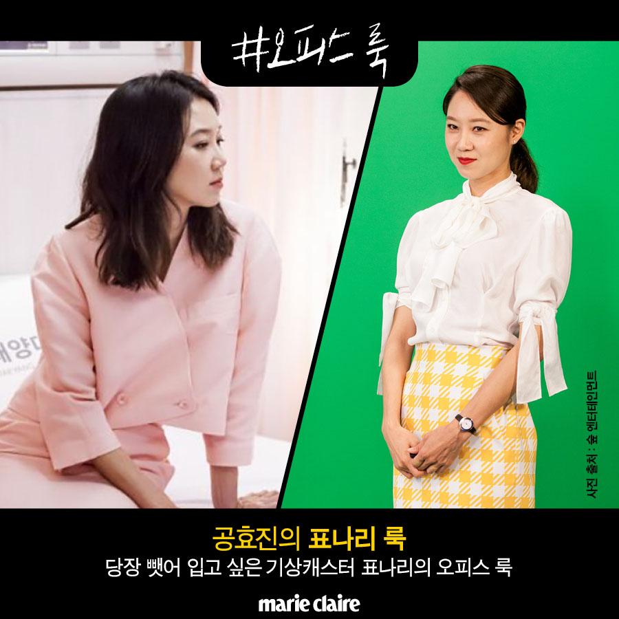 공효진카드2