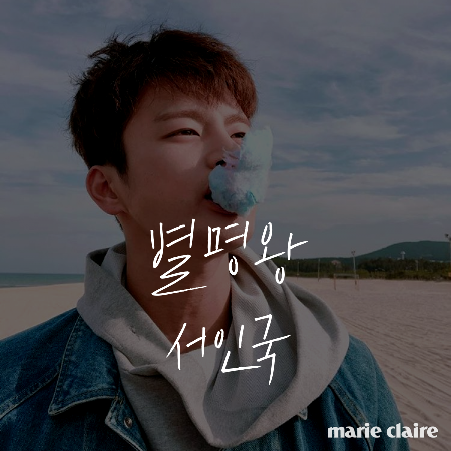 seo_1