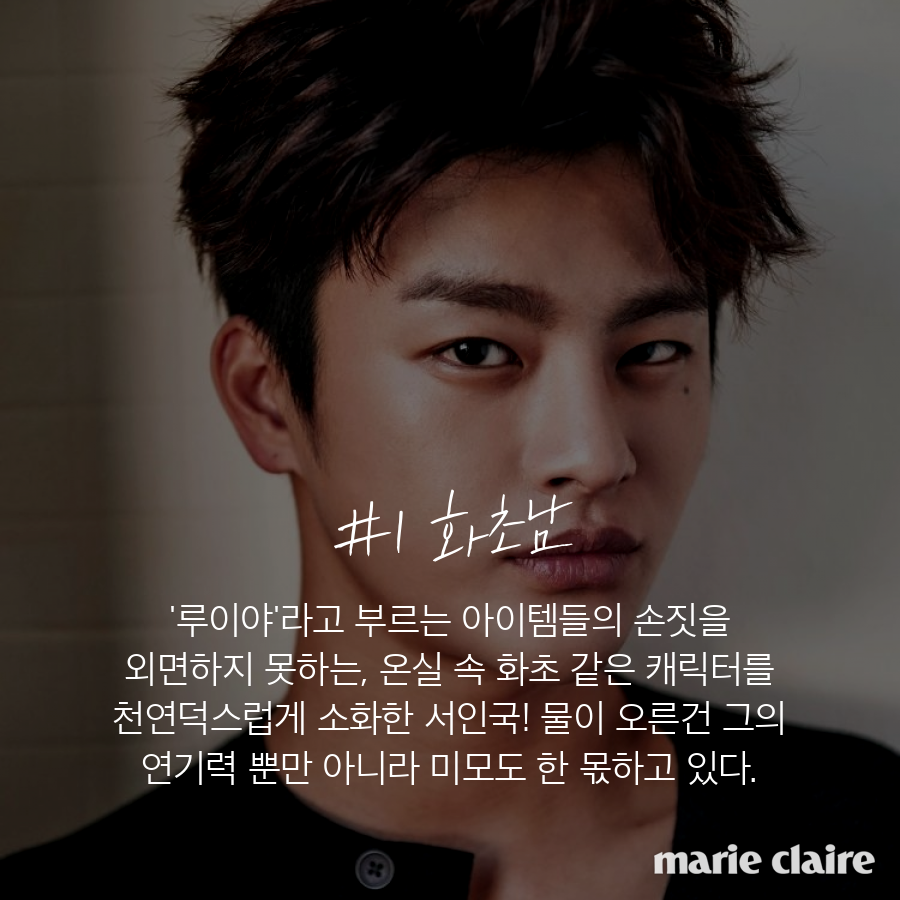 seo_2