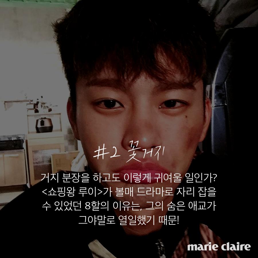 seo_3