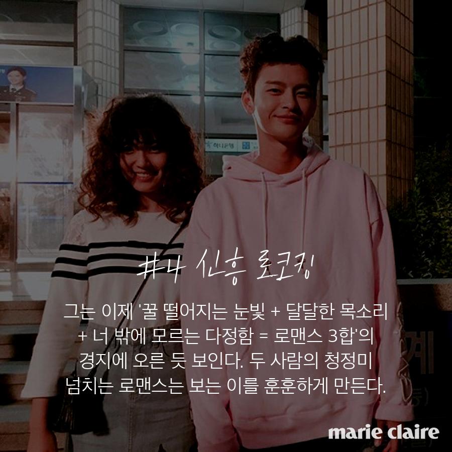 seo_5