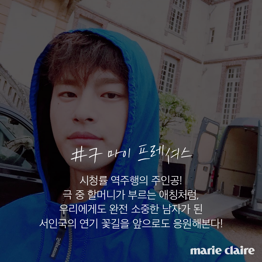 seo_8