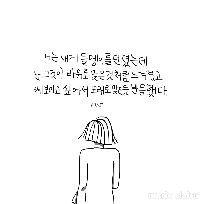 1611mcmacumg14_01