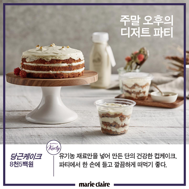 홈파티 배달음식_9 복사