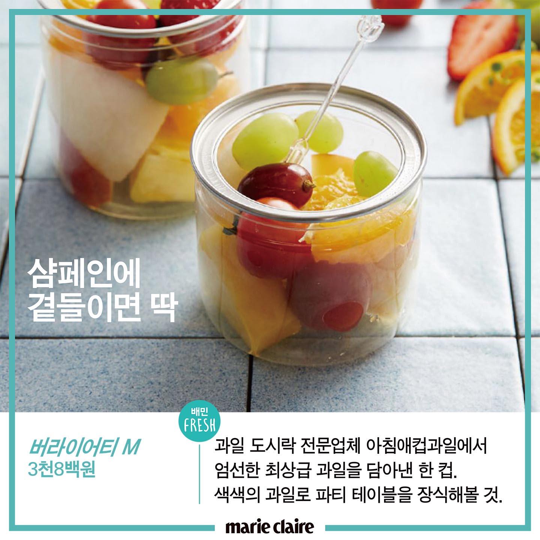홈파티 배달음식_5 복사
