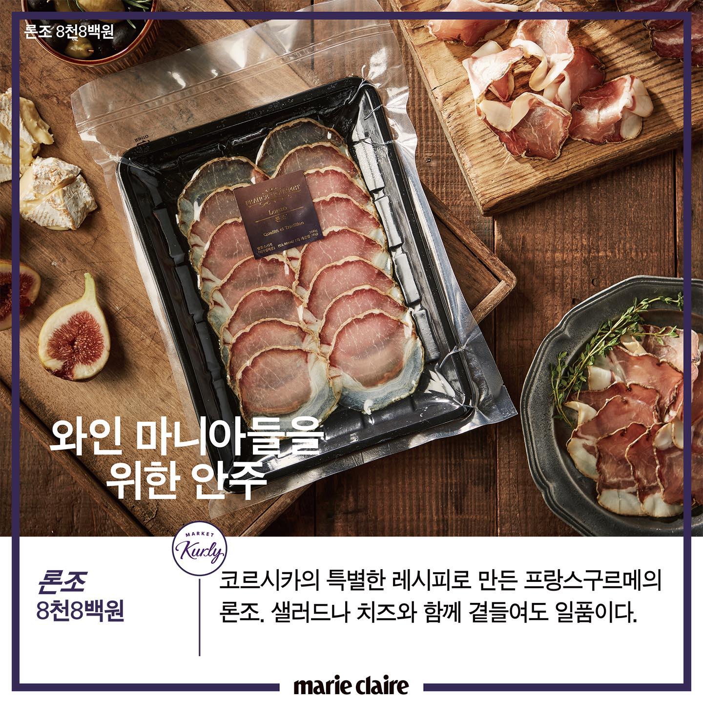 홈파티 배달음식_8 복사
