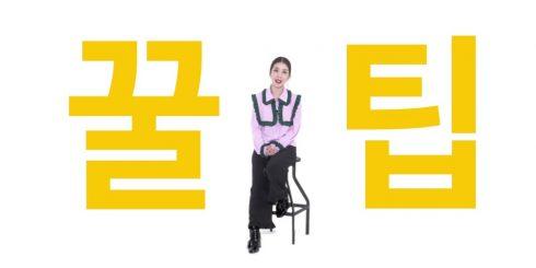 honeytip_nanjung (3)