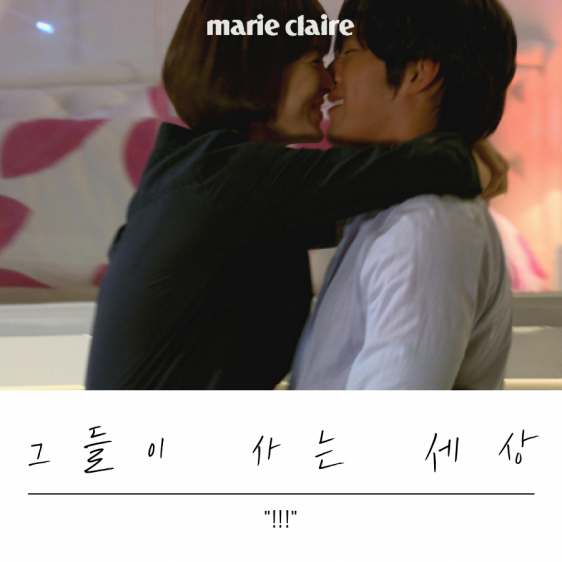 kiss_8